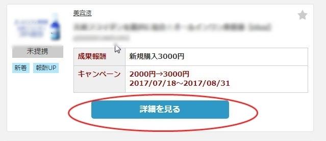 WS000070.JPG