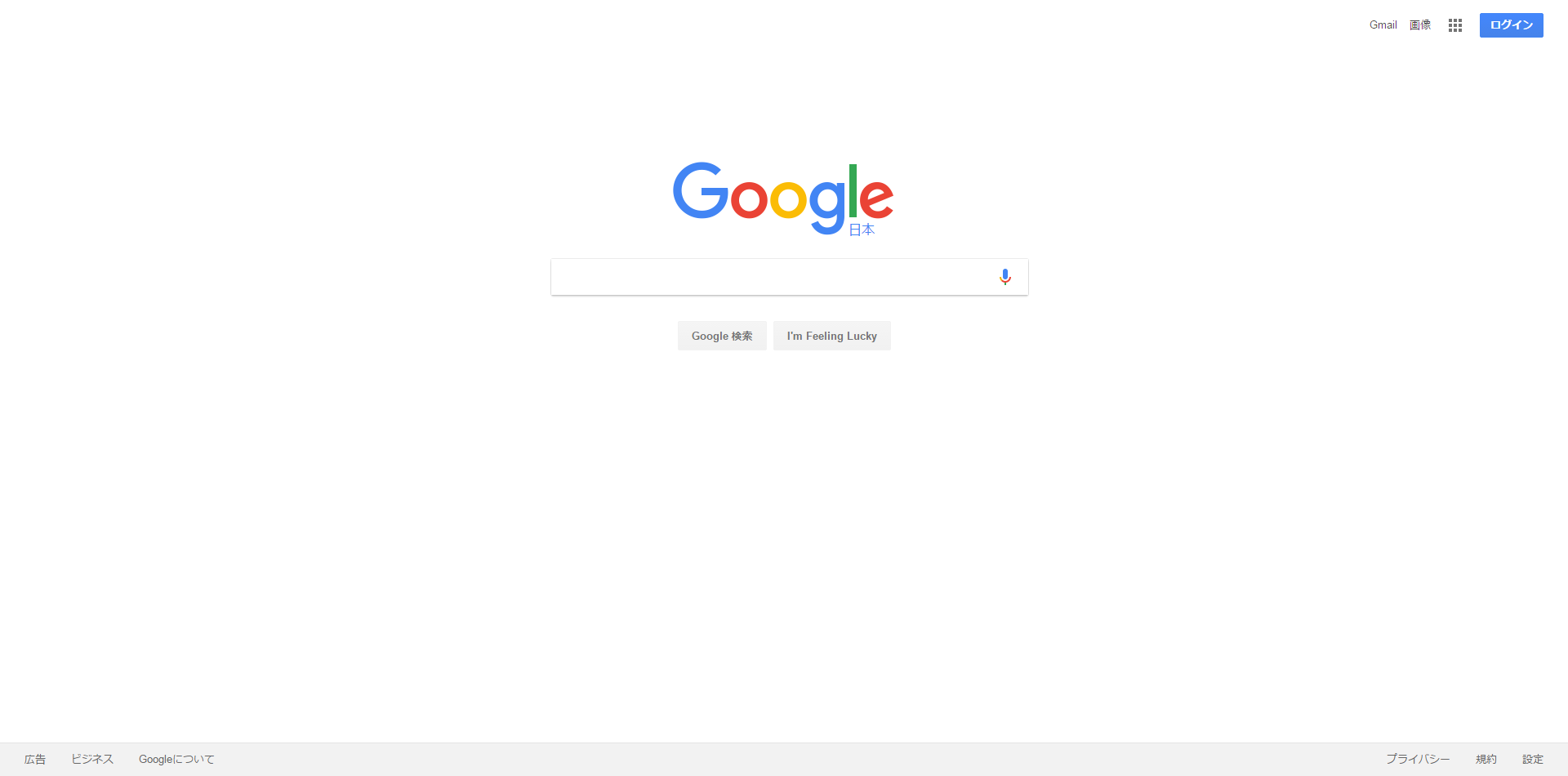 screencapture-google-co-jp-webhp-1495354361204.png